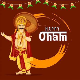 Re mahabali character allegro con effetto del colpo della spazzola su fondo marrone per la celebrazione felice di onam.