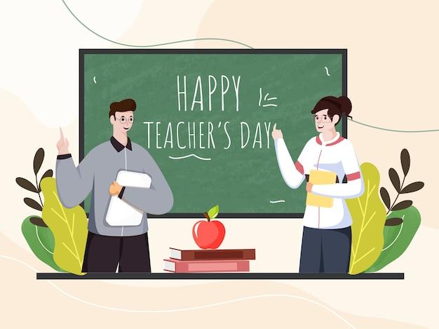 Insegnanti allegri della donna e dell'uomo che tengono il libro nella vista dell'aula per la celebrazione del giorno dell'insegnante felice.