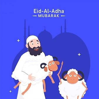 Uomo musulmano allegro che tiene le pecore del fumetto per eid al-adha mubarak.