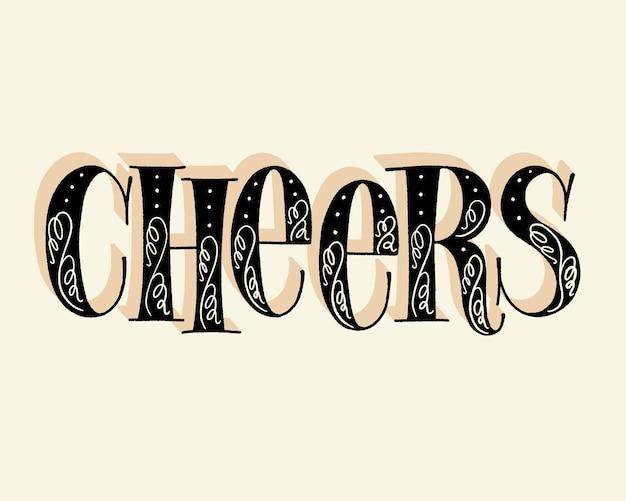 Acclamazioni testo dell'iscrizione della mano per tipografia dell'annata di vettore del festival della cantina della cantina del ristorante