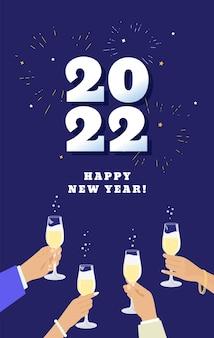 Saluti! felice nuovo poster celebrativo del 2022 con un gruppo di persone che brindano con champagne stasera