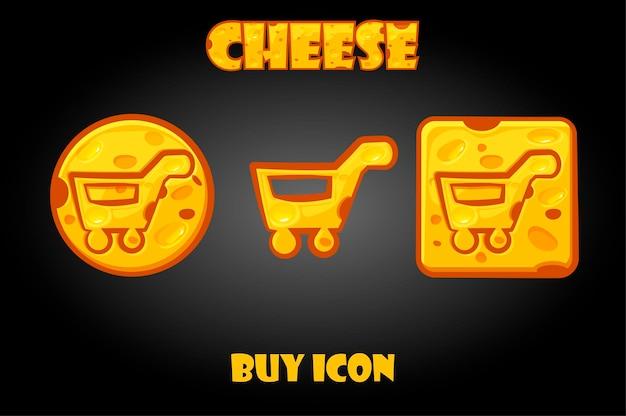 Bottoni di formaggio comprano un carrello per il gioco. set di icone di cibo divertente per il menu.