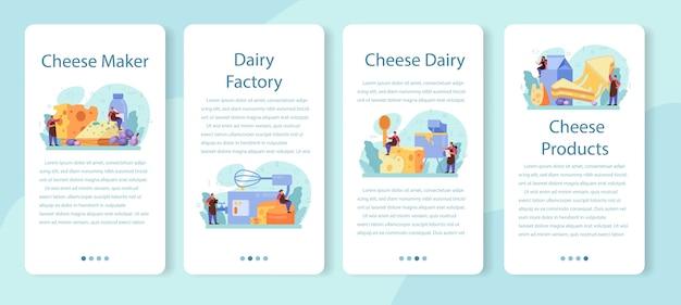 Insieme della bandiera di applicazione mobile di concetto del creatore di formaggio.