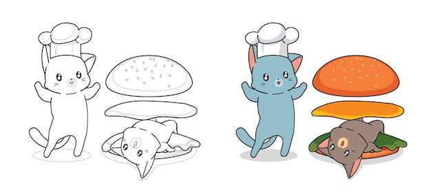 Pagina da colorare di chef gatto e gatto hamburger fumetto per bambini