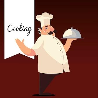 Lo chef tiene l'illustrazione di vettore del ristorante professionale del lavoratore del piatto d'argento
