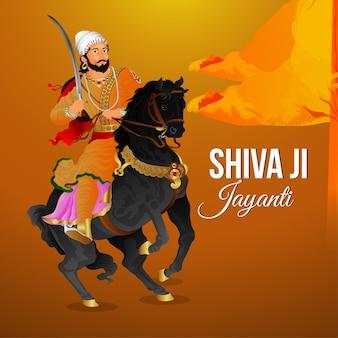 Chhatarpati shivaji jayanti