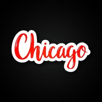 Adesivo di chicago.