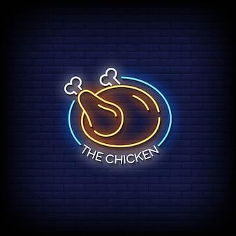 Il pollo insegne al neon stile testo vector