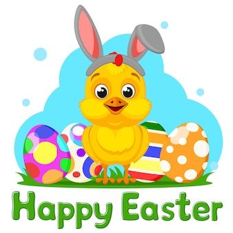 Pollo con le orecchie di coniglio in testa e con le uova di pasqua su uno sfondo bianco. buona pasqua