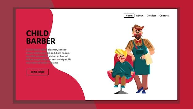 Bambino barbiere rendendo ragazzo elegante taglio di capelli vettore. barbiere del bambino in piedi vicino a una sedia accogliente e tagliare i capelli del bambino, servizio di moda del salone di bellezza. stilista di caratteri e illustrazione piana del fumetto di web del bambino