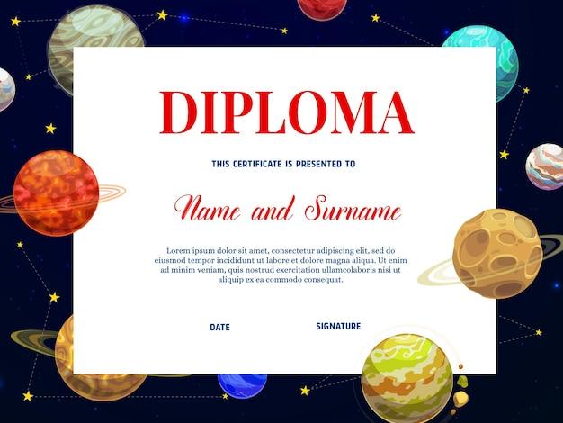 Modello di diploma o certificato di educazione del bambino con cornice di sfondo di pianeti e stelle di spazio alieno. diploma di maturità scolastica, certificato di conseguimento e design del premio vincitore del concorso