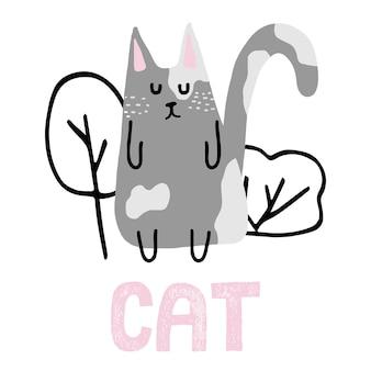 Illustrazione disegnata a mano infantile di un gatto grigio illustrazione di un simpatico gatto vicino ai cespugli