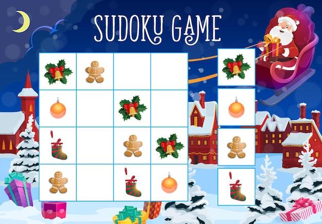Gioco di sudoku natalizio per bambini con decorazioni natalizie. attività di gioco per bambini, labirinto logico per bambini con foglie di agrifoglio e campana, omino di pan di zenzero e pallina di albero di natale, babbo natale che vola su una slitta vettore