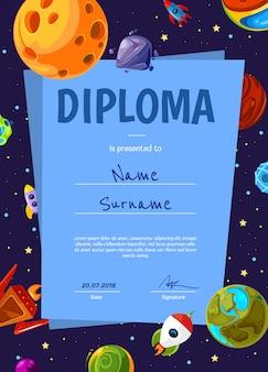 Modello di diploma o certificato di bambini con con i pianeti dello spazio del fumetto e set di spedizione