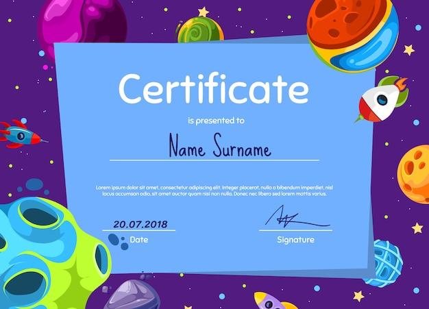 Modello di diploma o sertificato di bambini con con pianeti spaziali di cartone animato e set di navi