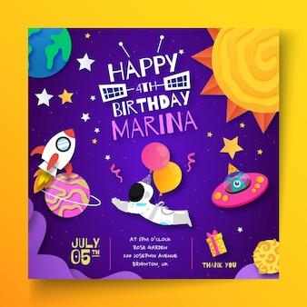 Modello di volantino quadrato di compleanno per bambini Vettore Premium