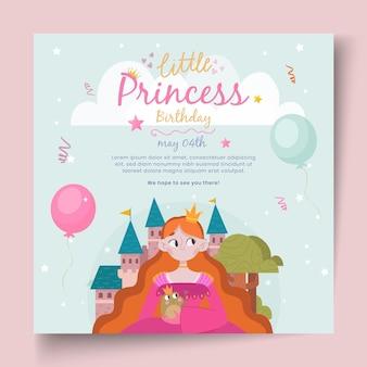 Volantino quadrato compleanno per bambini Vettore Premium