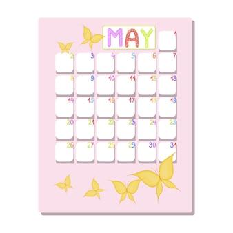 Calendario per bambini per maggio con farfalle in stile cartone animato.