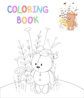 Libro da colorare per bambini con animali dei cartoni animati. compiti educativi per bambini in età prescolare simpatico orso.