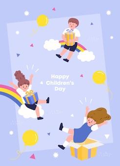 Illustrazione per bambini. illustrazione per attività educative con gli amici. Vettore Premium