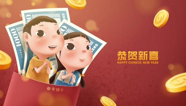 I bambini si presentano da un pacchetto rosso e monete d'oro che cadono dal cielo su sfondo rosso glitter, traduzione del testo cinese: felice anno nuovo cinese