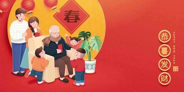 I bambini prendono soldi fortunati dal nonno nell'anno lunare cinese su sfondo rosso, augurandoti prosperità e ricchezza scritte in parole cinesi