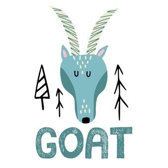 Illustrazione disegnata a mano per bambini di una testa di capra capra carina con le corna