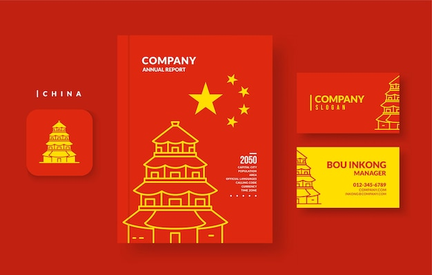 China annual report book cover and minimal business card design