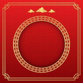 Sfondo cinese, cornice decorativa rossa festiva classica e oro