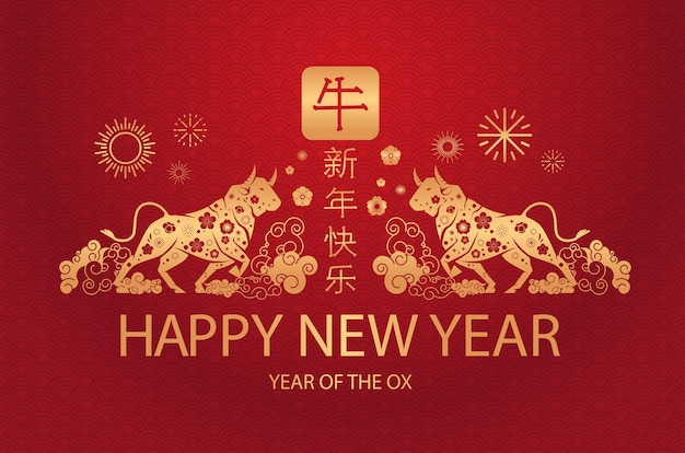 Calendario cinese per il nuovo anno di bue toro bufalo icona segno zodiacale per biglietto di auguri volantino invito poster orizzontale illustrazione vettoriale