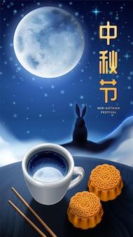 Calligrafia cinese con il saluto del festival di metà autunno su sfondo di poster di metà autunno luna coniglio