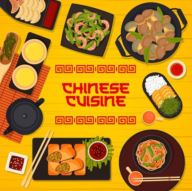 Piatti del ristorante di cucina cinese e copertura del menu delle bevande. vongole fritte in salsa di vino, tè cinese e noodles ai frutti di mare, insalata di alghe, riso allo zenzero e involtini primavera, gnocchi, gamberi con fagioli vettore