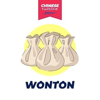 Cucina cinese wonton banner concept cina piatto nazionale dim sum gnocchi al vapore cibo asiatico
