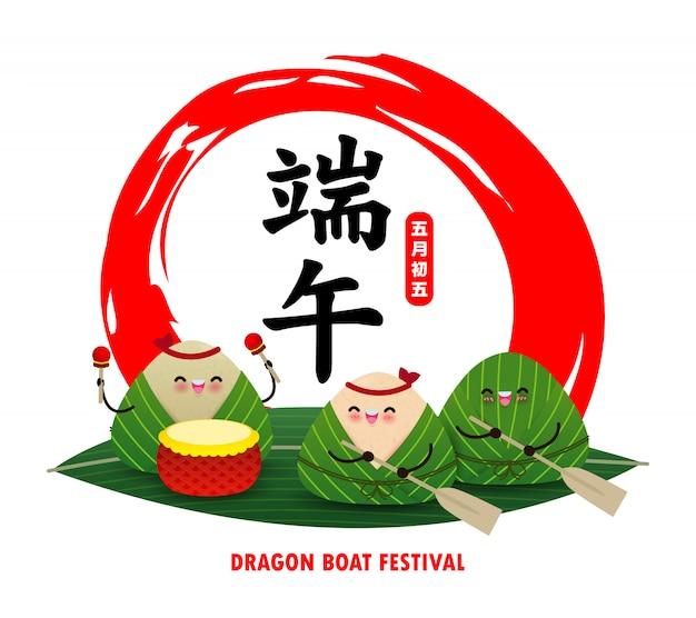 Festival cinese della corsa di barca del drago con gli gnocchi di riso