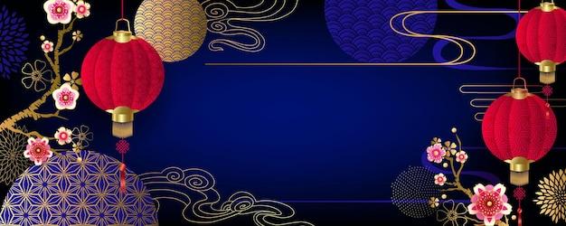 Sfondo festivo floreale cinese per il design delle vacanze con lanterne