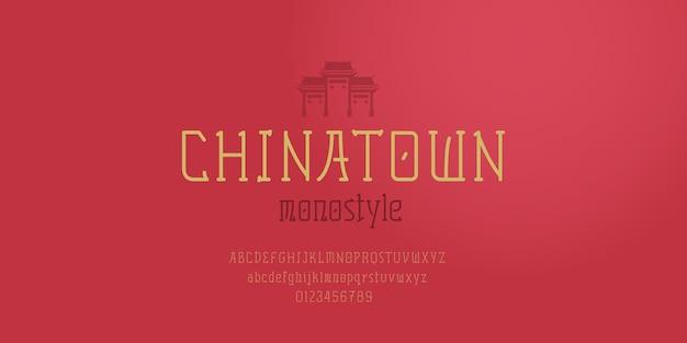 Carattere cinese in stile moderno. tratto di linea singola tipografia minima astratta e carattere tipografico numerico maiuscolo minuscolo.