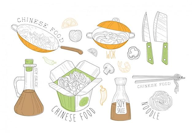 Collezione di etichette promozionali promozionali di cibo cinese