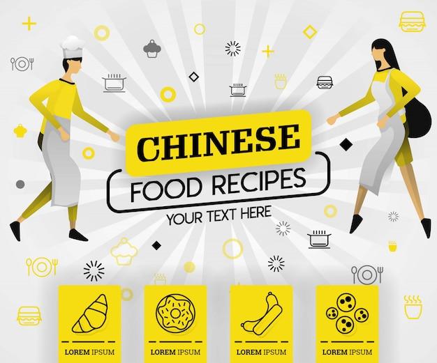 Ricette di cibo cinese nella copertina del libro giallo