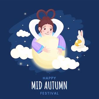Dea cinese (chang'e) della luna con il coniglietto del fumetto che tiene mooncake e nuvole decorate su sfondo blu per happy mid autumn festival.
