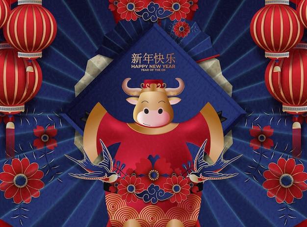 Biglietto di auguri cinese per felice anno nuovo 2021