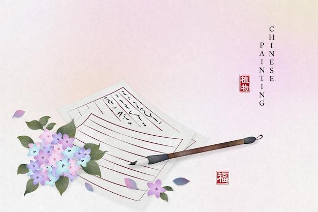 Inchiostro cinese pittura arte sfondo pianta elegante fiore