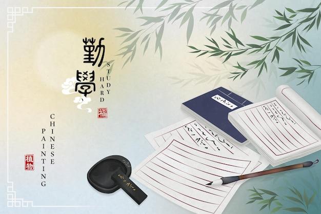 Fondo cinese di arte della pittura dell'inchiostro con la carta del libro inkstone e bambù della spazzola cinese.