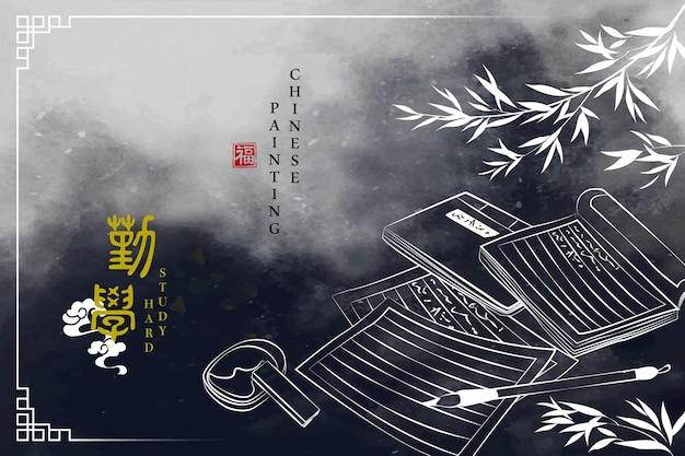 Priorità bassa di arte della pittura a inchiostro cinese