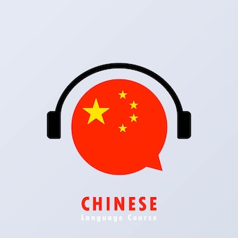 Banner del corso di lingua cinese. concetto di apprendimento cinese. apprendimento online. vettore