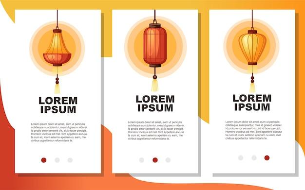 Lanterne cinesi di forma diversa. set di banner verticale