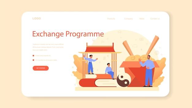 Modello web o pagina di destinazione per l'apprendimento del cinese.
