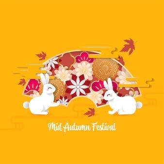 Celebrazione del festival di metà autunno cinese coniglio di giada e torta di luna disegno vettoriale