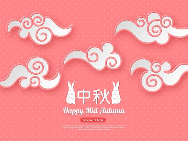 Design cinese del festival di metà autunno. nuvole in stile carta tagliata. traduzione di calligrafia cinese - mid autumn. testo di saluto con coniglio,