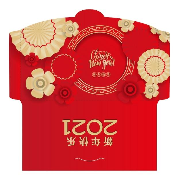 Pacchetto di soldi con busta rossa fortunata per il capodanno cinese 2021 con carta dorata tagliata in stile artigianale con