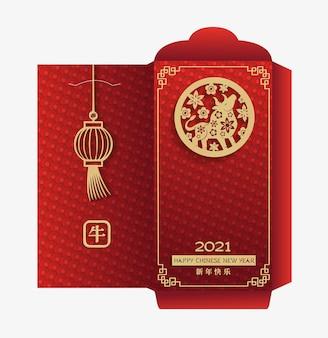Pacchetto di buste rosse dei soldi del nuovo anno 2021 cinese. toro dello zodiaco nel segno del cerchio con arte del taglio della carta oro su sfondo di colore rosso con lanterne traduzioni cinesi buon anno e bue.